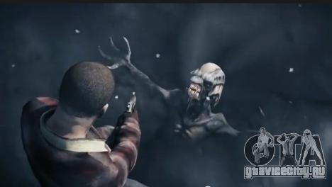 GTA 5 замороженный инопланетянин