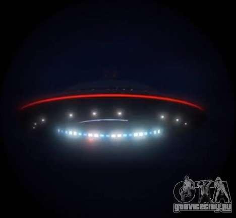 GTA V Летающая тарелка (НЛО) над горой Чилиад (Chiliad)