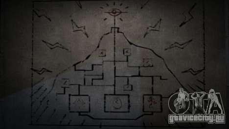 GTA 5 изображение на горе Чилиад (Chiliad)