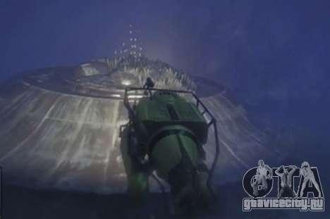 GTA 5 Затонувшая летающая тарелка (НЛО)