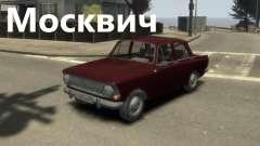 Москвич для GTA 4