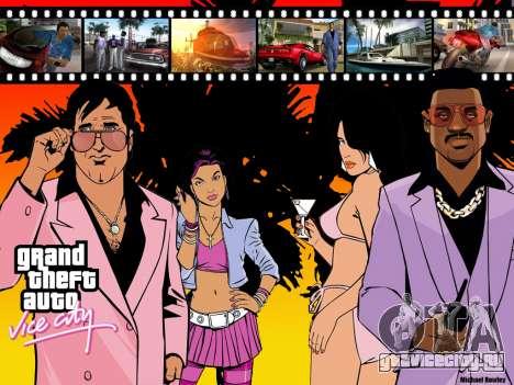 Уже год как GTA Vice City на PlayStation 3 (PSN)