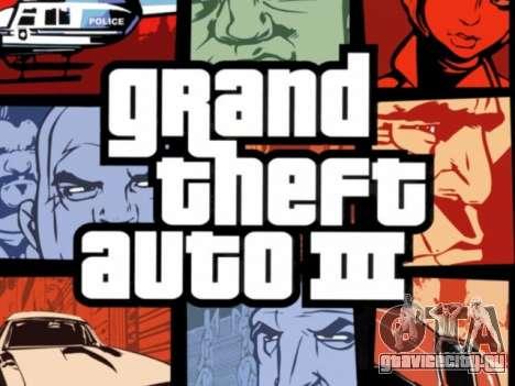Релизы 2002 GTA 3 PC в Европе и Австралии