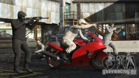 Обновление GTA Online 1.17