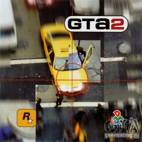 15 лет со дня выхода GTA 2 PC в России