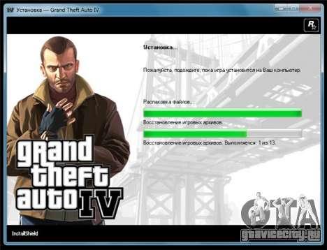 GTA 4 для Windows: релиз PAL-версии