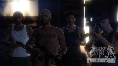 Команды GTA Online: PS4, Xbox One