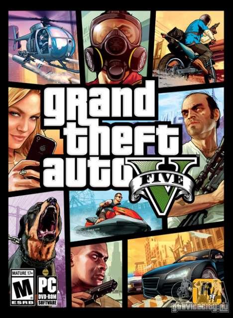 GTA 5 PC: заказы и ближайшие события