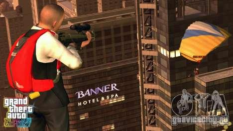 Релиз GTA 4 TBOGT для PC, PS3 в России