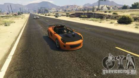 GTA 5 pursuit voltic от noirs