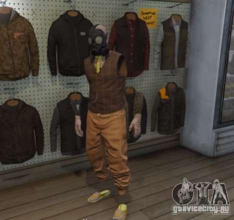Уникальный костюм в GTA Online