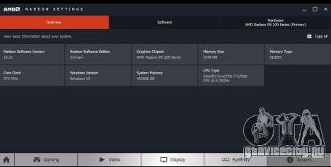 AMD Catalyst драйвера для GTA 5