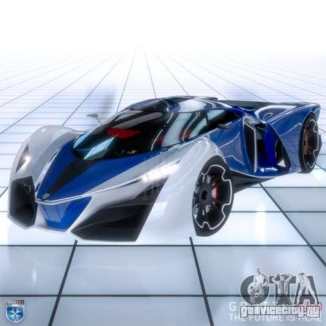 Новый суперкар Grotti X80 Proto