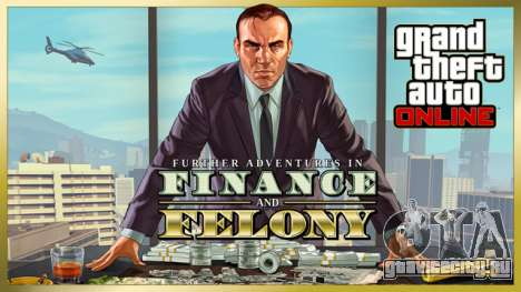 Обновление GTA Online: Новые приключения бандитов и мошенников уже доступно!
