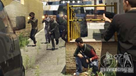 Бой за контрабанду в GTA Online