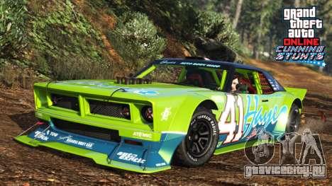 Declasse Drift Tampa из GTA Online
