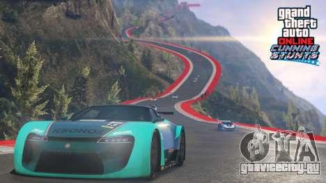 Новые гонки и машины в GTA Online