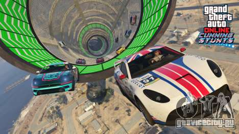 GTA Online: Лихачи и Трюкачи - Новые каскадёрские гонки и машины