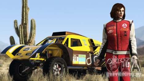 Каскадёр и его железный конь GTA Online
