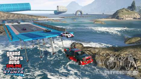 Гонка H200 в GTA Online