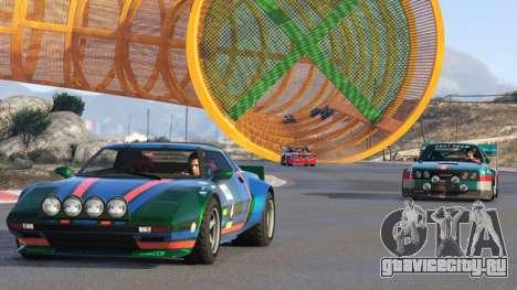 Гонка в разгаре в GTA Online