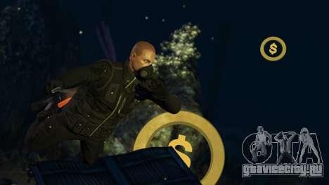 Спасение имущества в GTA Online