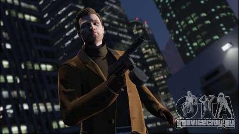 Улучшение оружия в GTA Online