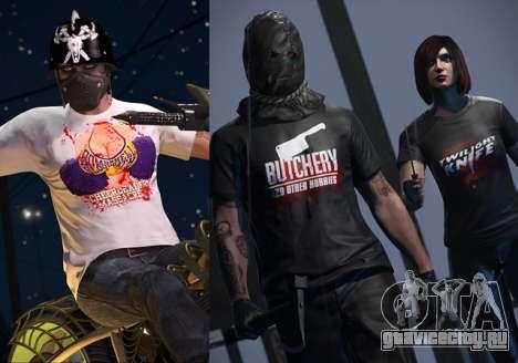Новые футболки для Хэллоуин