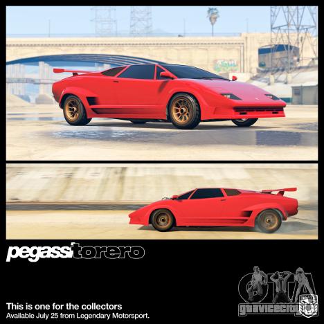 Обновление в GTA Online