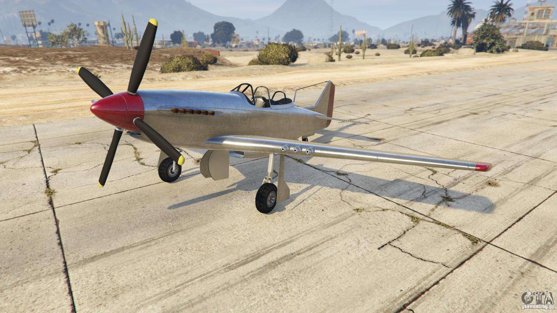P-45 Nokota из GTA Online