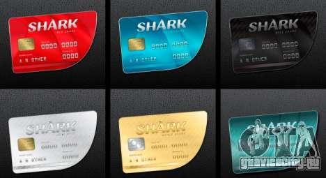 Shark Card в GTA Online