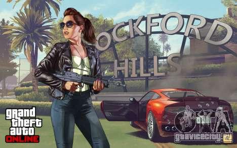 GTA Online бьет новые онлайн-рекорды
