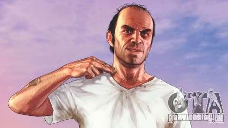 Просто Тревор Филлипс из GTA 5