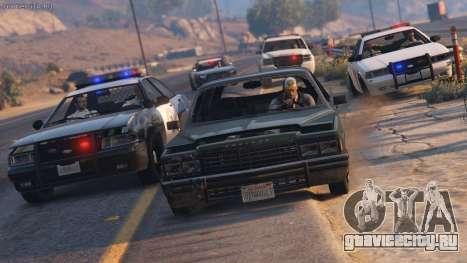 Обвинения в сторону GTA
