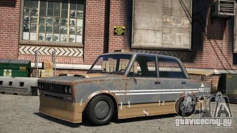 Новое обновление в GTA Online