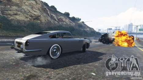 Автомобиль Джеймса Бонда из GTA 5