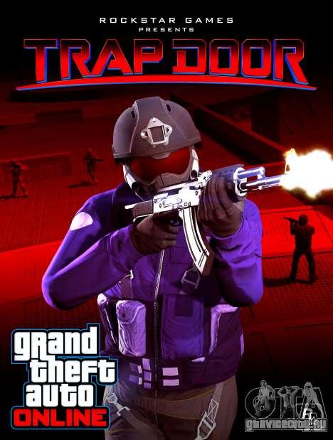 Новый режим противоборства в GTA Online