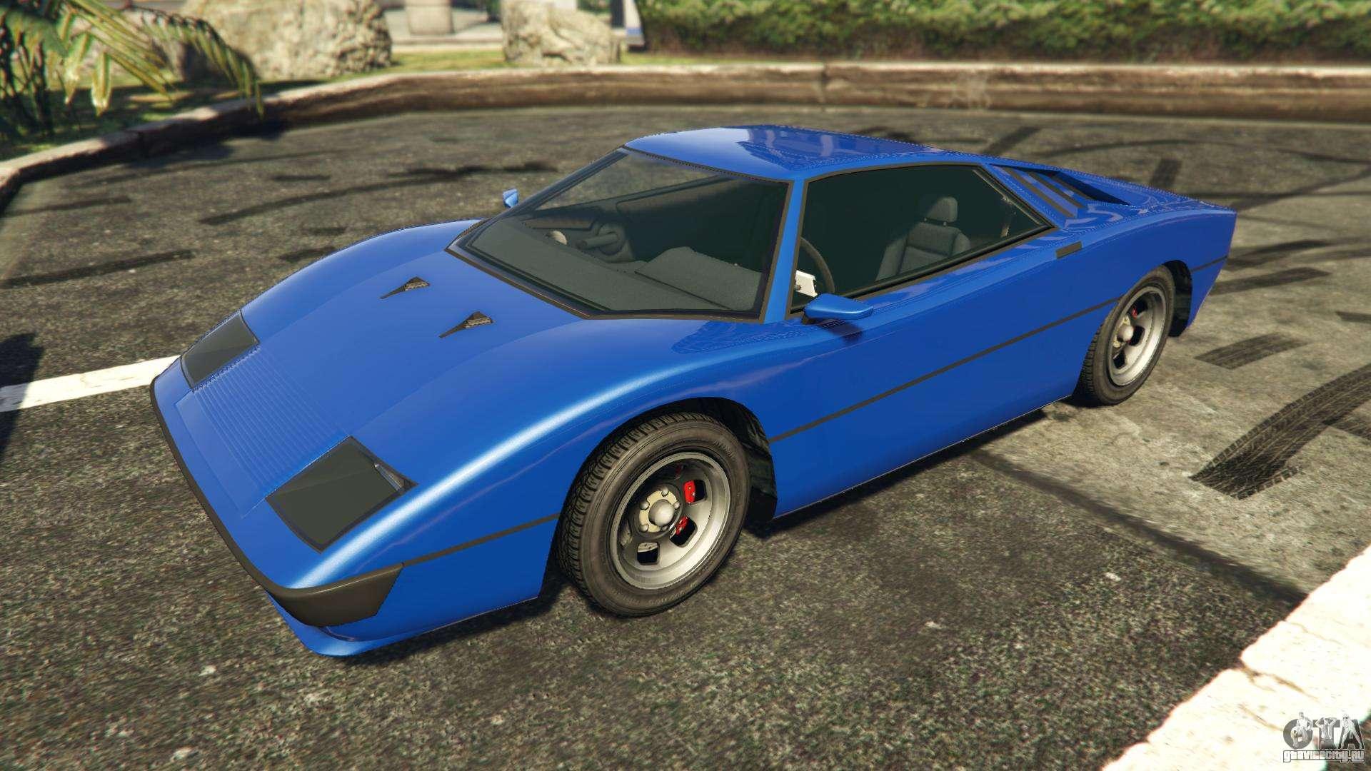 Ocelot Stromberg GTA 5 Online