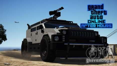 В GTA Online разблокирован новый транспорт с оружием