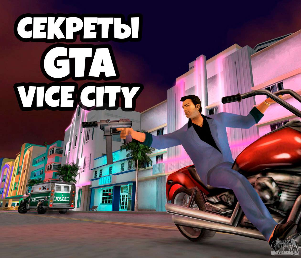 gta-kodi-mentovskiy-bespredel-polnaya-versiya