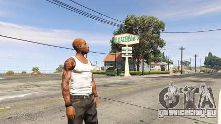 Сменить персонажа в GTA 5 online