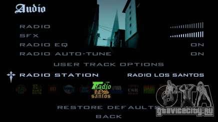 Радиотреки в GTA SA