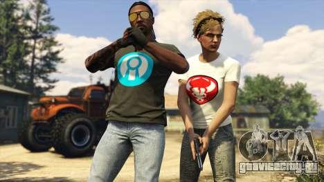 Подарочные футболки в GTA Online