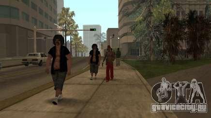 Игра в GTA SAMP