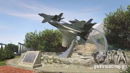 Как украсть военный самолет в гта