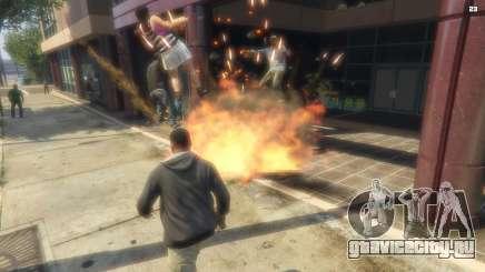 Взрыв бомбы в ГТА 5