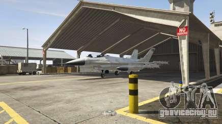Военный самолёт в ГТА 5