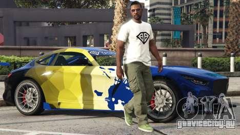Подарочная футболка в GTA Online