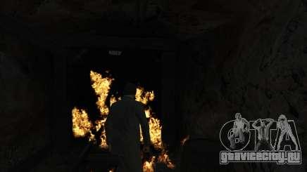 Огненный ад в ГТА 5