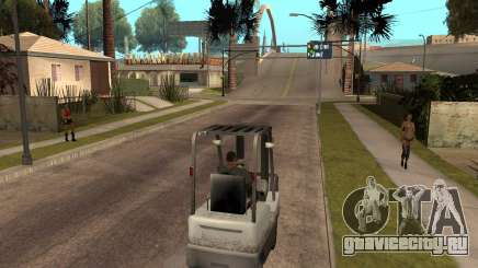 Погрузчик в GTA San Andreas
